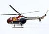 MBB BO-105CBS-4, N154EH, da Red Bull. (02/08/2013) Foto: Celia Passerani.